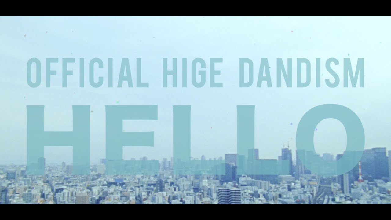 Official髭男dism「HELLO」のMV公開