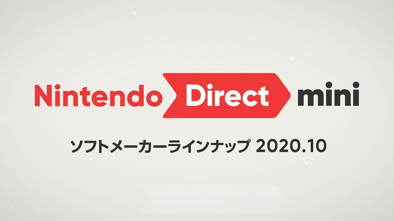 任天堂「Nintendo Direct mini 2020.10」公開